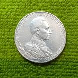 3 марки ,Германская империя 1913 г., фото №3