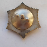 Монголия. Орден Полярной звезды, № 11 325. Тип 3, винт., фото №7