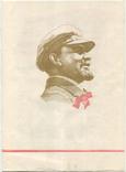 Почетная грамота Грамота за безупречную работу, фото №2