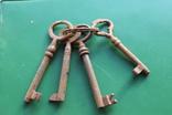 Ключи старинные,с кольцом большие, фото №2