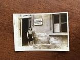 1946 Одесса Девушка Венерологический диспансер, фото №3