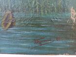 И . Бурлаков На охоте 1947 год, фото №3