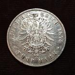 5 марок 1875 Вильгельм, фото №3