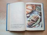 """Мильская""""Французская кухня""""., фото №9"""