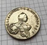 Ливонез- 48 копеек 1756г. копия, фото №4