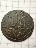 Сребреник 3тип Владимир 980-1015г. копия, фото №4