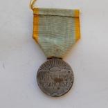 """Франция. Почетная медаль """"За спортивные заслуги""""., фото №3"""