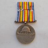 Франция. Медаль пожарных. 2 ст. образца 1935 г., фото №3