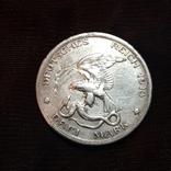 3 марки 1913, фото №3
