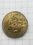 Червонец 1748 копия, фото №2
