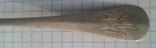 Ложечка с клеймами, фото №3