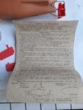 Ігрушка ссср Подводна Лодка нова, фото №3