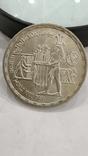 Египет. 1 фунт 1981г. Всемирный день продовольствия. Серебро., фото №2