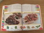 Шедеври кулінарного мистецтва (найкращі рецепти), фото №4