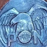 Польский знак национального займа 1933 на восстановление экономики, фото №3