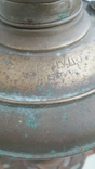 Лампа Чудо, Берлин, патент.Керосиновая под реставрацию., фото №6