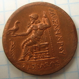 Копия.Александр Македонский, Древняя Греция., фото №7