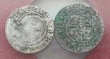 Две средневековые монеты, фото №2