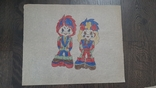 Рисунок на кальке лист дембельского альбома хиппи мир, фото №2