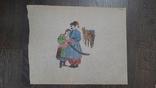 Рисунок на кальке лист дембельского альбома козак лошадь прощание, фото №2