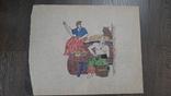 Рисунок на кальке лист дембельского альбома козак лошадь отдых, фото №2
