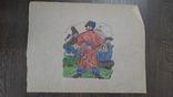 Рисунок на кальке лист дембельского альбома козак сотник учеба, фото №2