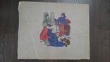 Рисунок на кальке лист дембельского альбома козак гуляние развлечение, фото №2