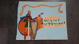 Рисунок на листе из дембельского альбома Службе посвящаю рыцарь, фото №2