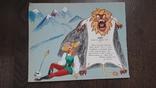 Рисунок на листе из дембельского альбома Приказ министра обороны №231 Устинов мушкетерша, фото №2