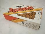 Коробка Печенье, драже Українське кінець 80-х, фото №3
