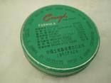 Баночка жевательные леденцы Cough gum drops Китай 80-х годов, фото №3