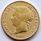 4 песо. 1868. Изабелла II. Филиппины (золото 875, вес 6,71 г), фото №3