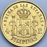 4 песо. 1868. Изабелла II. Филиппины (золото 875, вес 6,71 г), фото №13