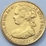 100 реалов. 1862. Изабелла II. Испания (золото 900, вес 8,35г), фото №6