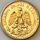 2 песо. 1945. Мексика (золото 900, вес 1,68 г), фото №4