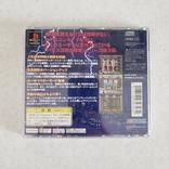Pachi-Slot Kanzen Kouryaku 3: Universal Koushiki Guide Vol.3, фото №3