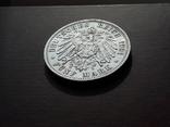 5 марок 1901 года 200 лет династии, фото №11