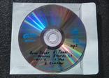 Рок-музика. 4 CD. Minibox 1., фото №2