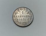 1 крейцер 1871 Вюртемберг, фото №3