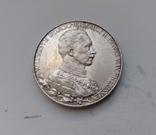 2 марки 1913 Прусія 25 років правління Вільгельма II, фото №3