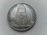 3 марки 1913 Саксонія 100-та річниця Битви Народів, фото №2