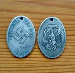 Жетон кримінальної поліції Берлін . 3 рейх . копія, фото №2