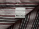 Рубашка мужская Pierre Cardin, хлопок, фото №9