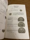 Монеты СССР А.А. Щелоков, фото №4