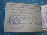 Свидетельство парашютиста ДА ВВС ВС СССР. 1953 год., фото №4