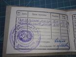 Свидетельство парашютиста ДА ВВС ВС СССР. 1953 год., фото №5
