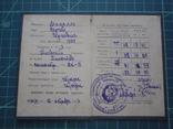 Свидетельство об окончании Аэроклуба. 1953 год., фото №3