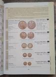 Конрос Базовый Каталог Монеты России 1700-1917 гг. Выпуск 2018 г. + Бонус, фото №7