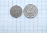 10 эре 1943г-25 эре 1947г Швеция серебро, фото №2