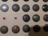 Коллекция номерных пуговиц с 1 по 40 полк, фото №6
